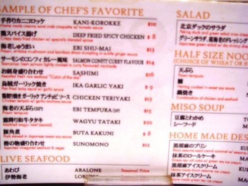 Hanaichi menu 2