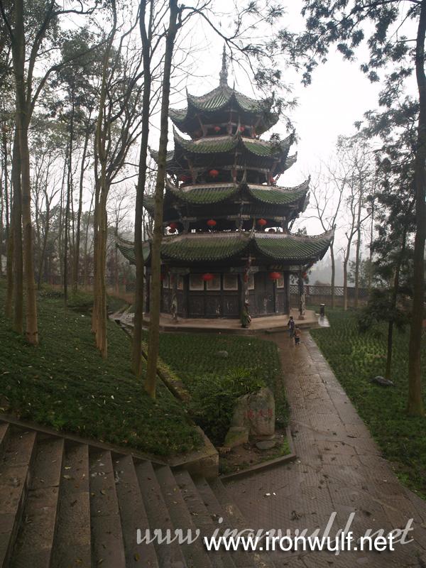Baodingshan Pagoda
