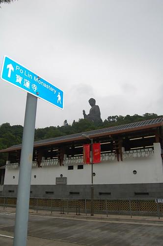 Way to Po Lin Monastery