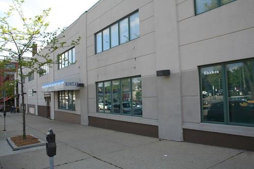 Prospect Mall