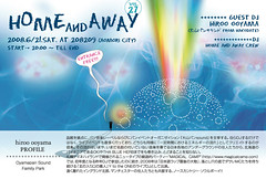 home and away vol.27