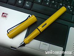 lamy_yellow_pen