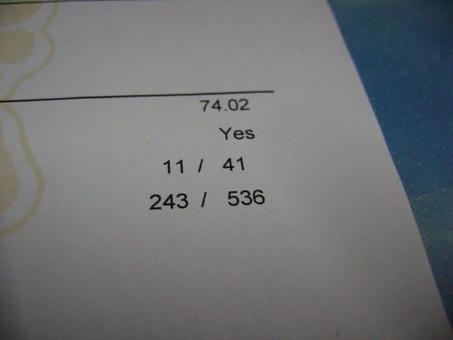 DSC04276