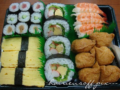 Image Result For Resepi Masakan Jepuna