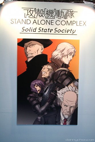 Ghost in the Shell - Solid State Society
