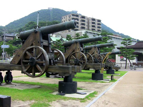 Shimonoseki canons
