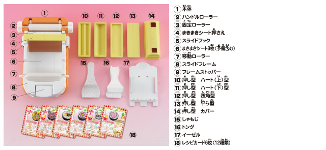 futomaki maker for kids