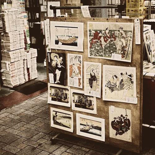 街角の日本画