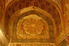 Tomb of Shah Ne'mat-ol-lah Vali (yewco) Tags: iran persia kerman mahan イラン ペルシャ shahnematollahvali ケルマーン シャー・ネエマオッラー・ヴァリー マーハーン