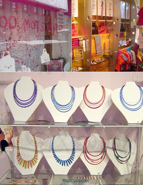 boutique Sophiori