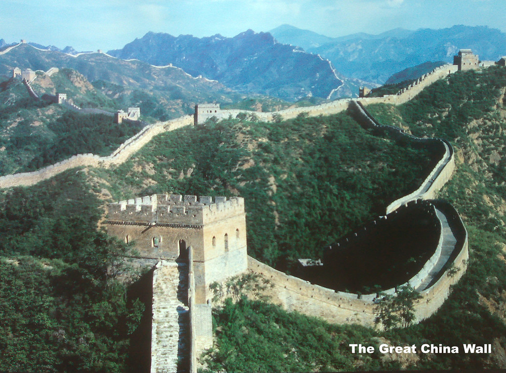 The Great Wall of Great China...