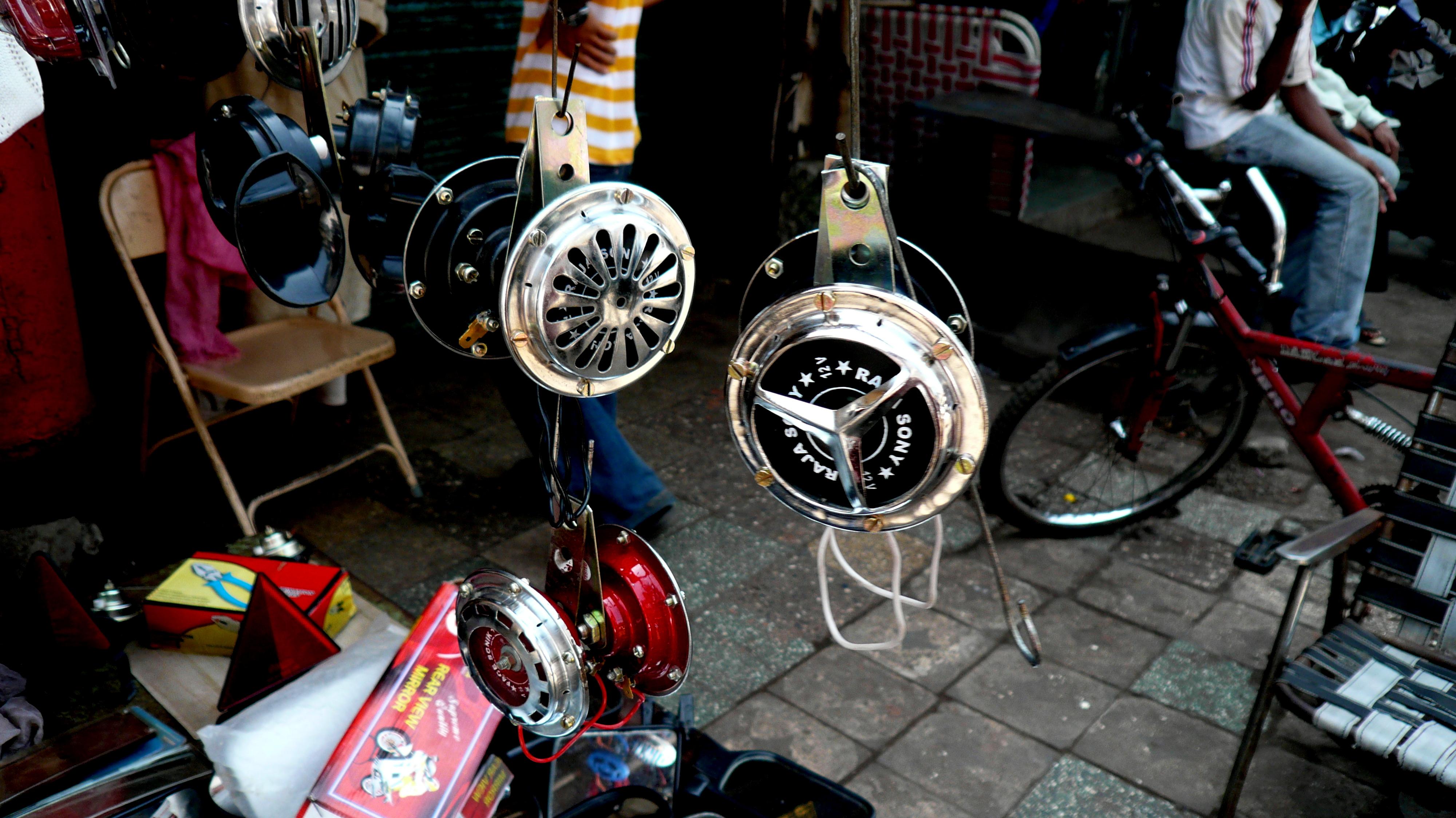 Aacdd O Chor Bazaar Pictures
