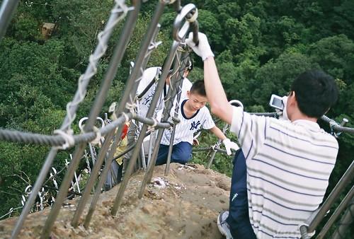 你拍攝的 21攀孝子山過程。