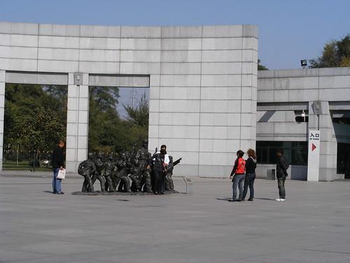 Lei Feng Memorial in Fushun