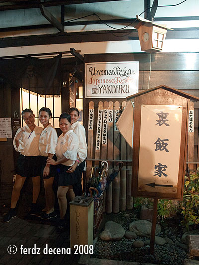 Urashemi-ya Attendants Welcome