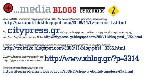 xblog.gr @ FAQ