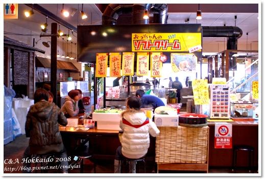 Hokkaido_2227