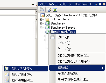 vs2008 TDD