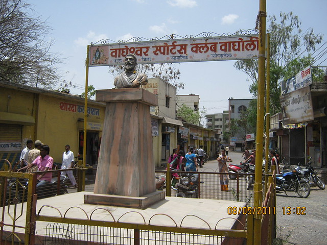 Shivaji Statue and Wagheshwar Sports Club Wagholi on Nagar Road - Pune