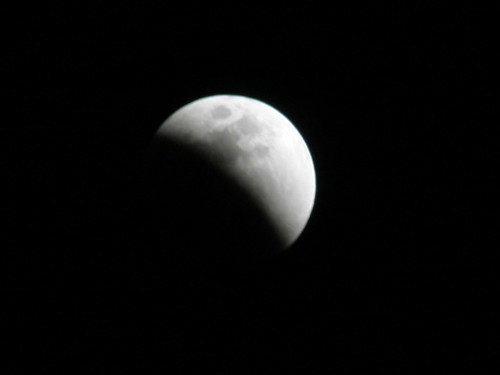 Beginning of Lunar Eclipse