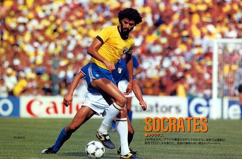 brazil world cup 1982 - 02