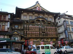 Noh Theatre (robertinbeirut) Tags: japan kyoto gion