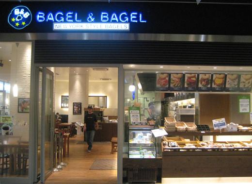 Bagel & Bagel : Japanese Bagel cafes