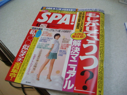 SPA by you.
