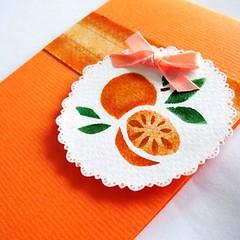 ORANGE YOU GLAD (~Huey~) Tags: summer orange cute art fruit vegan spring stencil cheery bright sweet handmade sunny card kawaii indie etsy greeting dawanda
