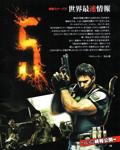 Nuevos scans de Resident Evil 5