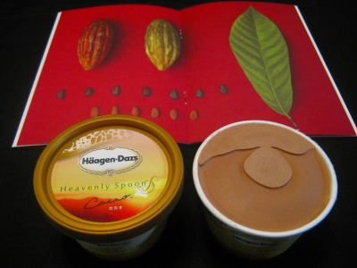 """Heavenly Spoon"" form Haagen-Dazs"