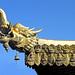 Tibet-5452 - Roof Ornament