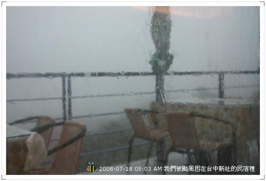 20080718颱風天在台中新社