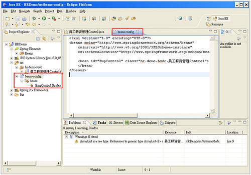 圖 12、新增 java spring 設定檔後 Java EE 的 Layout