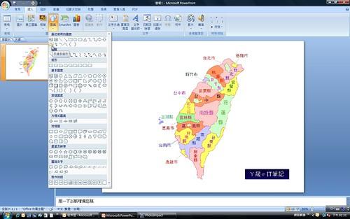 PP_3DMap_05