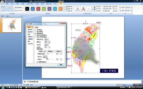 PP_3DMap_10