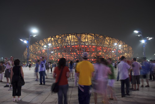 At night the smog is no longer a factor and the lit monuments of the Olympic Village are spectacular.