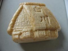 Shirakawago omiyage (Meirin) Tags: old food house japan geotagged traditional unesco souvenir snack  japanesefood gifu shirakawago worldheritage hida omiyage gassho minka        ogimachi gasshozukuri zukuri