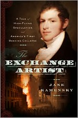 Kamensky Exchange Artist