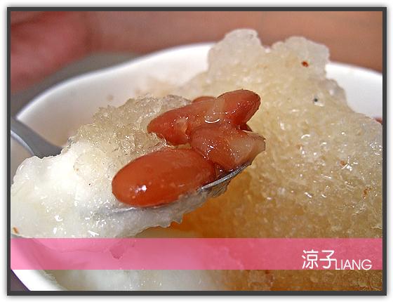 一中豐仁冰06