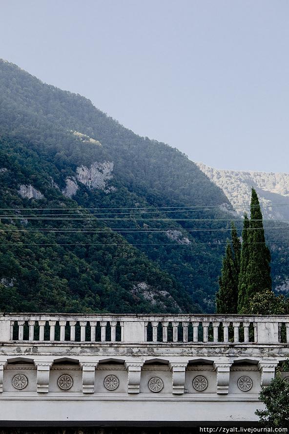 Gagri, Abkhazia
