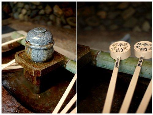 Fuhimi Inari-3