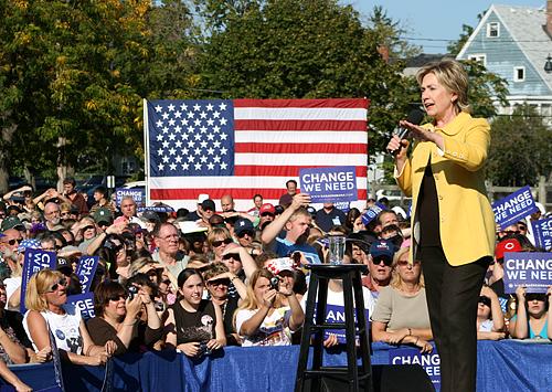 Hillary 2531