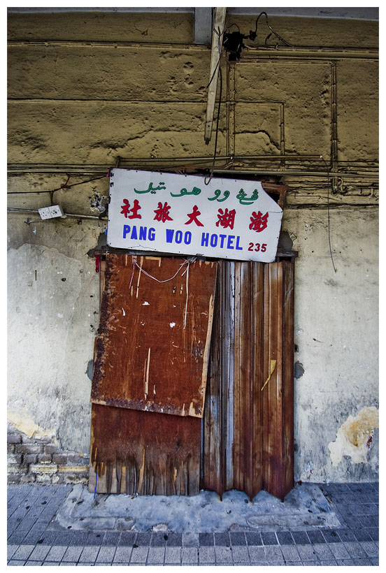 Pang Woo Hotel