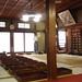 Shikoku 432