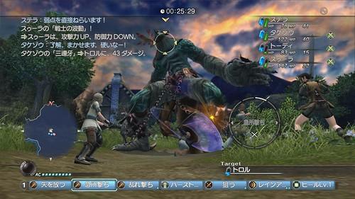 Online_battle_04