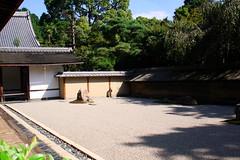 Ryoan-ji (jardí en zen sec)