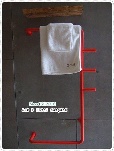 Lub d Hotel-毛巾(1)