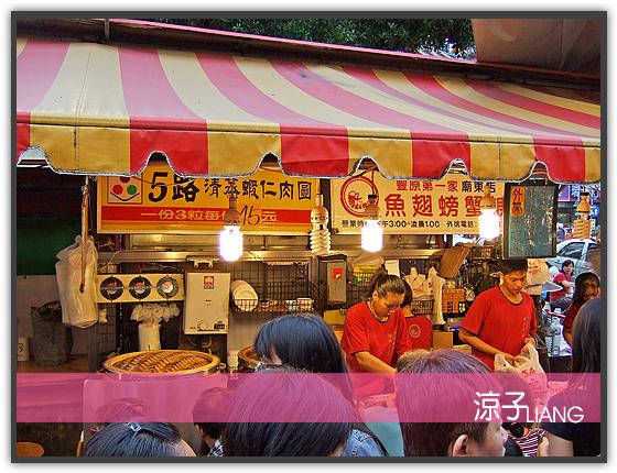 5路清蒸蝦仁肉圓01