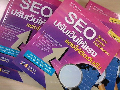 My SEO Book.